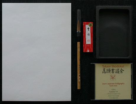 CDS0002
