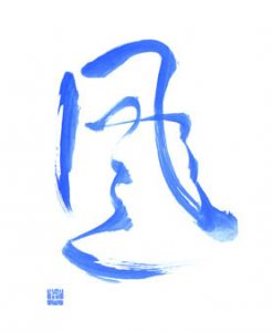 eri_takase_japanese_calligraphy_design_wind_in_blue