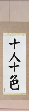 Japanese Calligraphy Scrolls - Ten People, Ten Colors (juunintoiro) - Copyright © 2017 Takase Studios, LLC. All Rights Reserved.