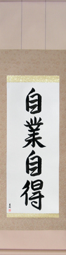 Japanese Calligraphy Scrolls - You Reap What You Sow (jigou jitoku) - Copyright © 2017 Takase Studios, LLC. All Rights Reserved.