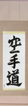 Japanese Calligraphy Scrolls - Karate-Do (karatedou) - Copyright © 2017 Takase Studios, LLC. All Rights Reserved.