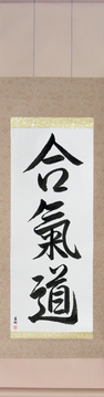 Martial Arts Japanese Calligraphy - Aikido (aikidou) - Copyright © 2017 Takase Studios, LLC. All Rights Reserved.