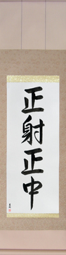 Martial Arts Japanese Calligraphy - Correct Shooting, Correct Hit (seisha seichuu) - Copyright © 2016 Takase Studios, LLC. All Rights Reserved.