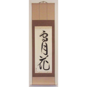 Beauty of the Seasons (setsugekka) Traditional Japanese Scroll by Eri Takase