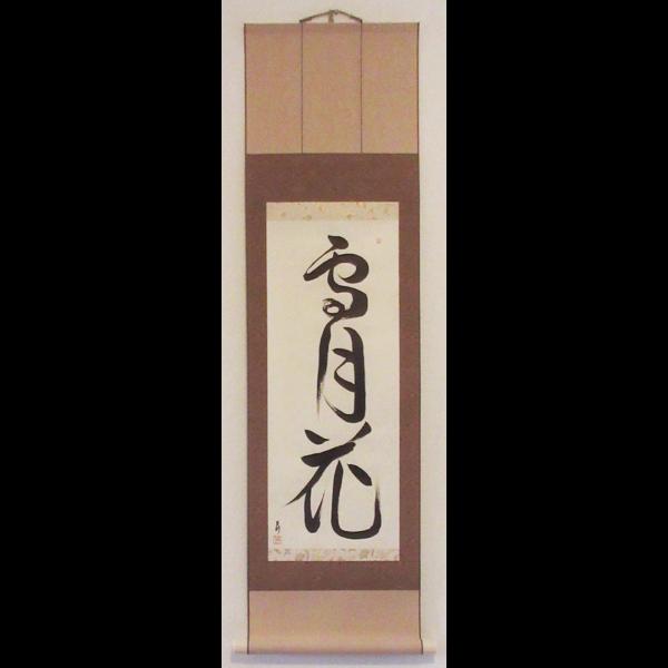 Beauty of the Seasons (setsugekka) Traditional Japanese Scroll by Eri Takase
