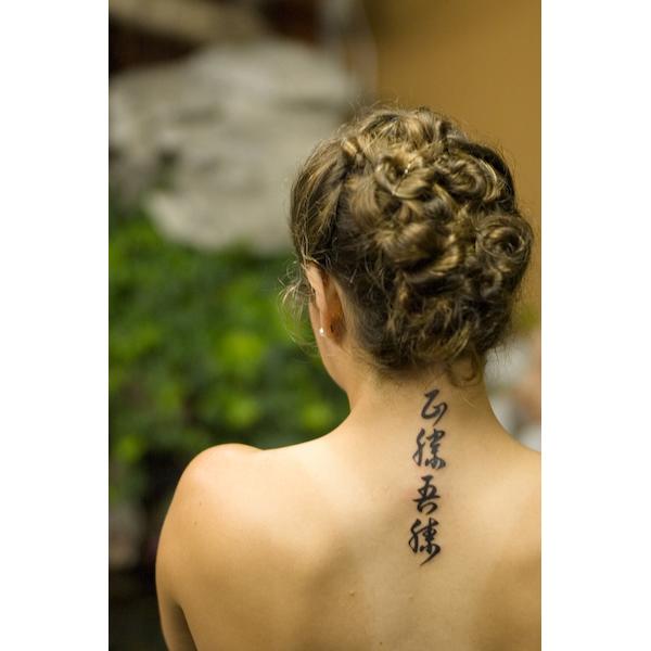 Custom Japanese Tattoos
