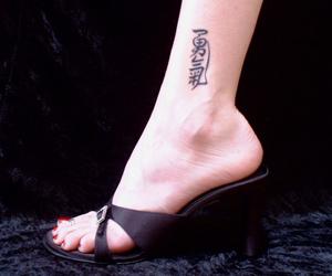 Custom Japanese Tattoo Design Courage (yuuki) by Master Eri Takase