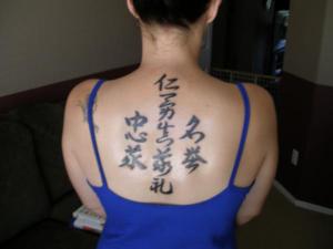 Custom Japanese Tattoo Design Seven Virtues of Bushido by Master Eri Takase