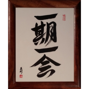 Japanese Calligraphy Specials