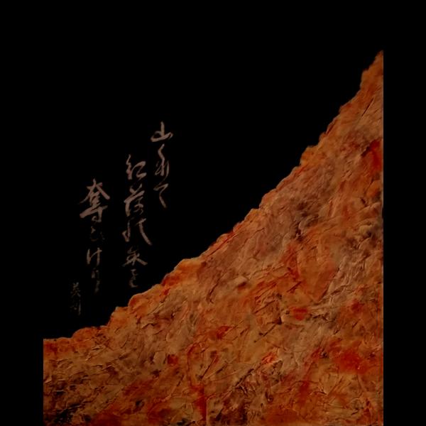 Haiku by Buson - Acrylic - The mountains darken, taking the crimson, from the autumn leaves by Eri Takase