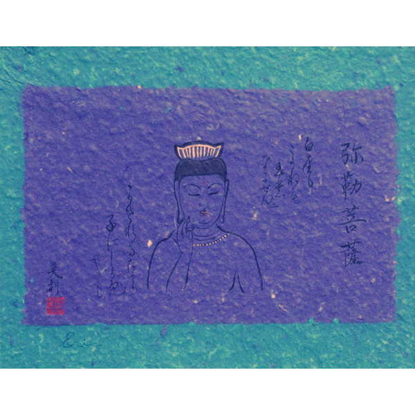 Tanka by Okura with Miroku Bosatsu Japanese Calligraphy by Eri Takase