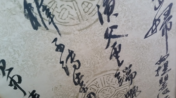 Traditional Japanese Calligraphy Sonpun Poem by Eri Takase - Closeup
