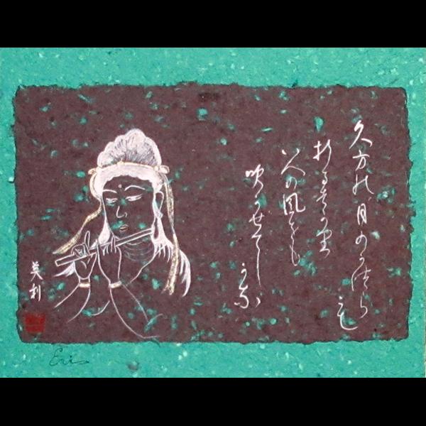 Waka by Sugawara no Michizane's Mother - Japanese Calligraphy by Eri Takase