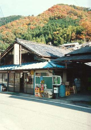The General Store and Bus Stop